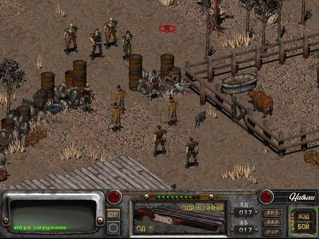 Fallout 2 megamod 2 warraxs fence fallout 2 global mod скачать