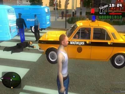 третий скриншот из GTA: Criminal Russia Multiplayer