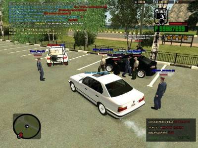 четвертый скриншот из GTA: Criminal Russia Multiplayer