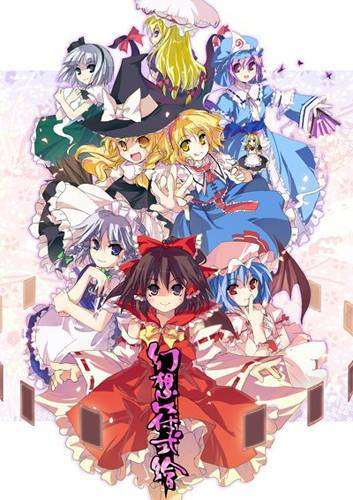 Touhou Collection