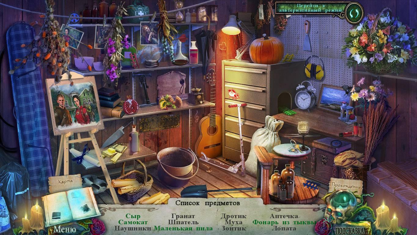 Игра поиск предметов картинки