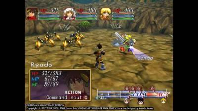 третий скриншот из Grandia II