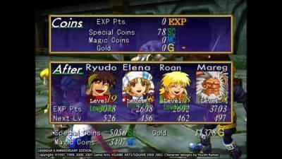 первый скриншот из Grandia II