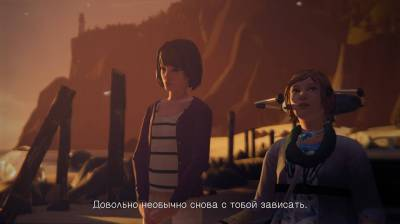 второй скриншот из Life Is Strange. Episode 1-5