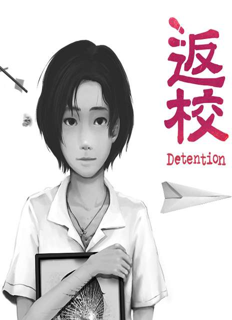 Detention: Deluxe Edition