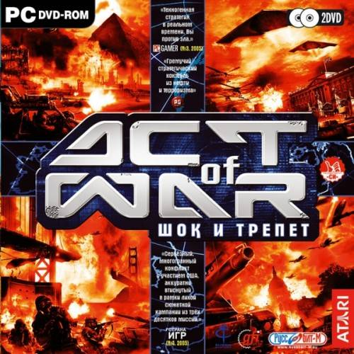 Act of War: Direct Action / Act of War - Шок и Трепет