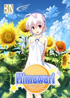 Himawari - The Sunflower