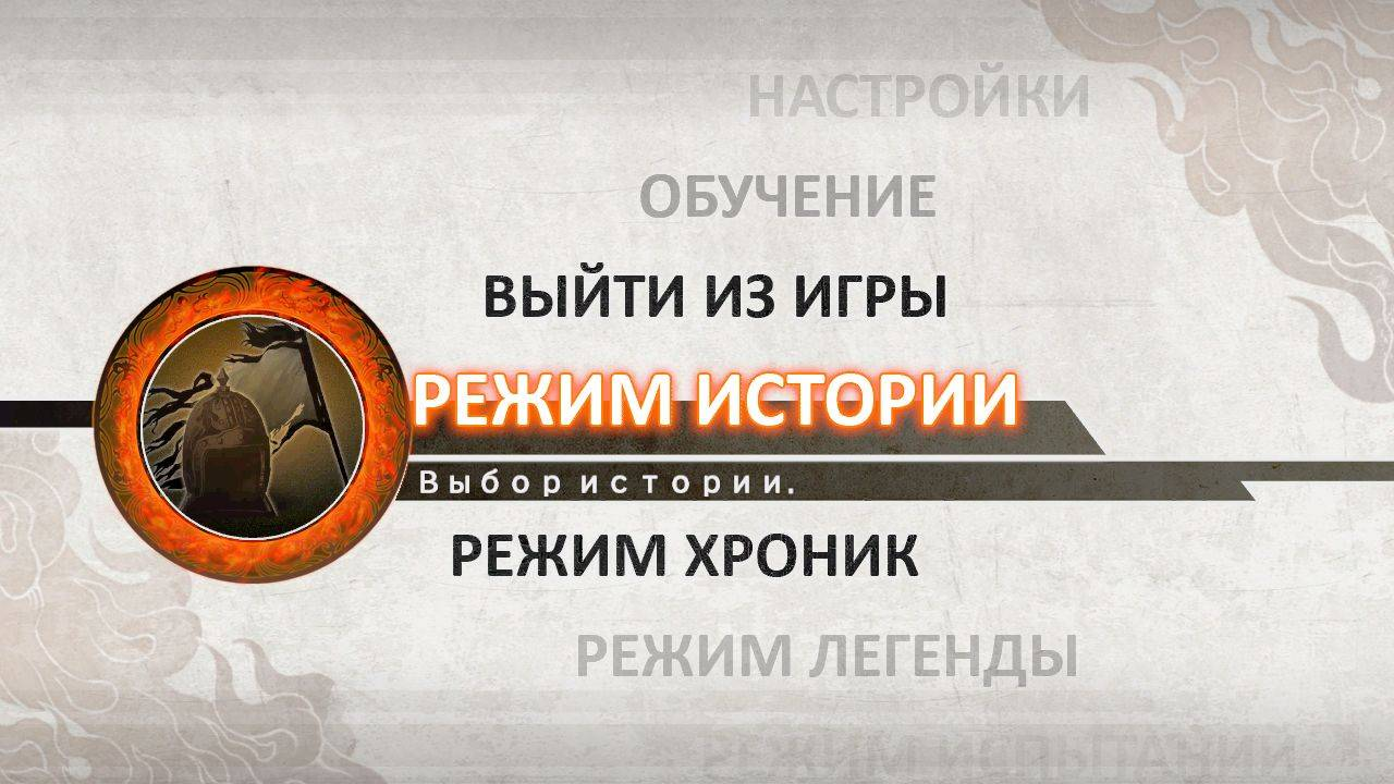 Скачать dynasty warriors 8.