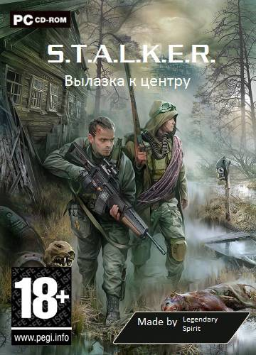 S.T.A.L.K.E.R.: Shadow of Chernobyl - Вылазка к центру