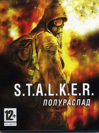S.T.A.L.K.E.R. Clear Sky - Полураспад