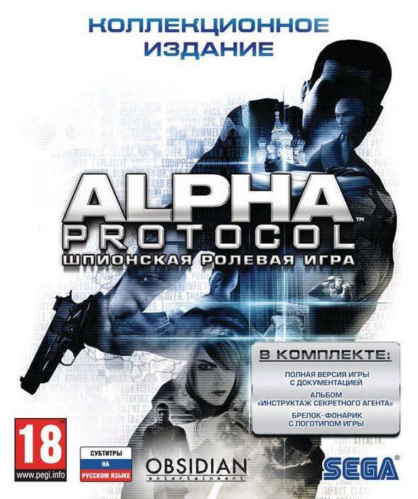 alpha protocol скачать торрент с русской озвучкой