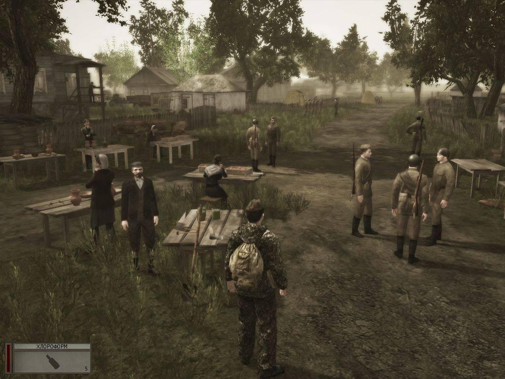 игра смерть шпионам 2 скачать через торрент на пк на русском языке