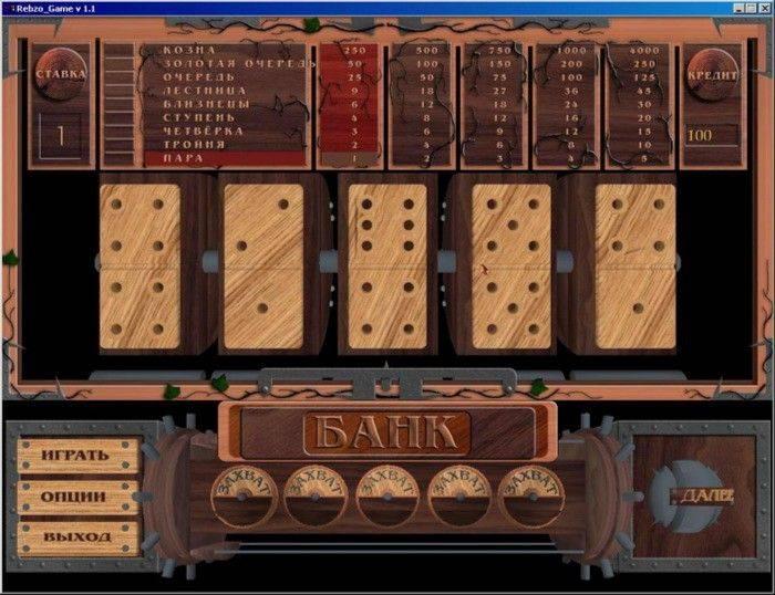 Мелодии из игровых автоматов скачать