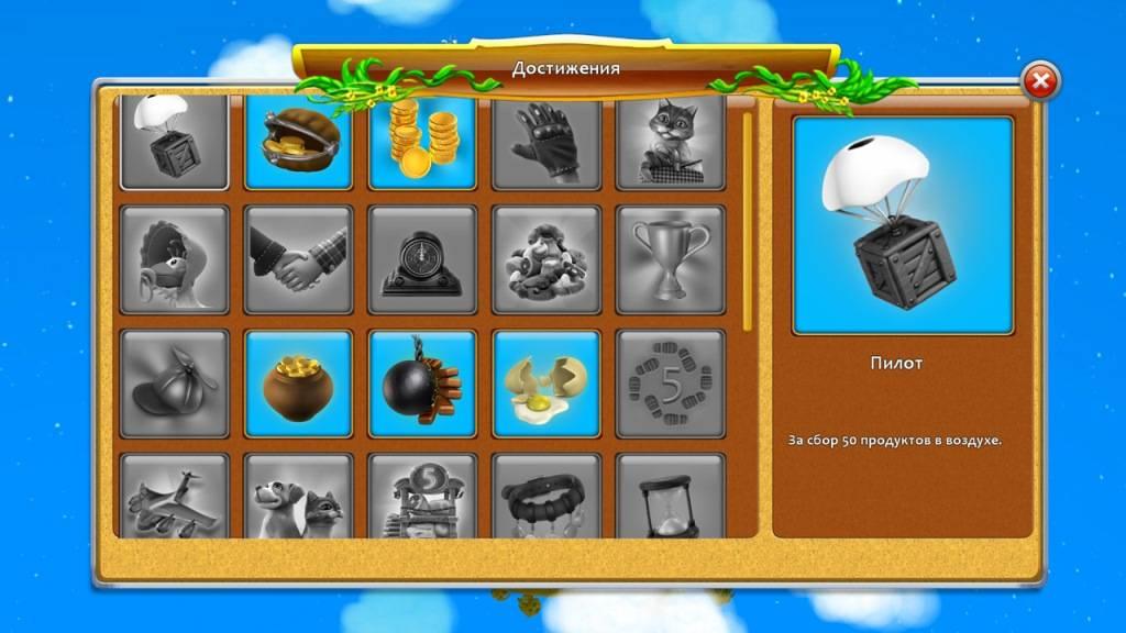 Скачать игру Farm Frenzy 4 для PC через торрент