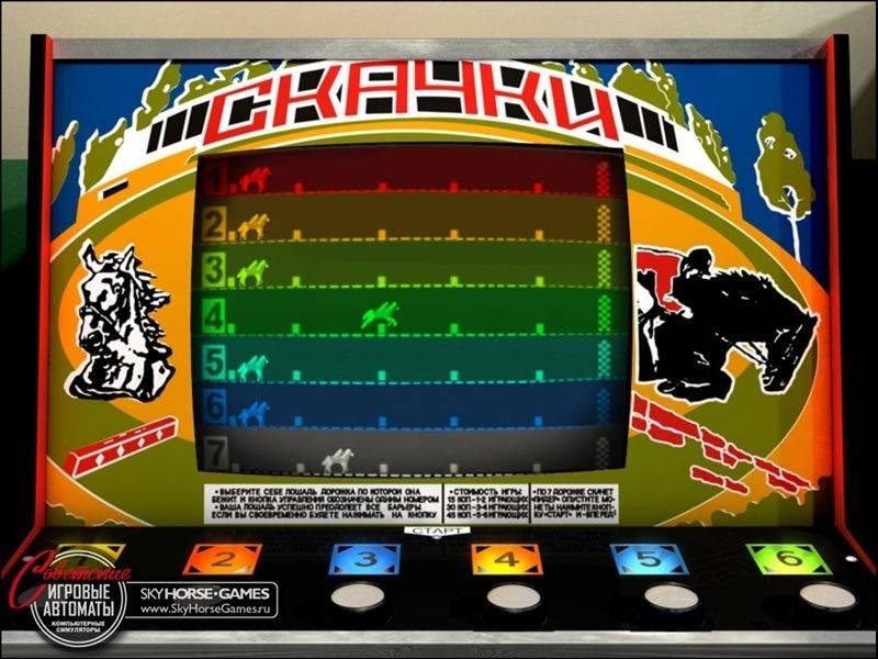Игровые автоматы 9 в 1 скачать бесплатно играть онлайн казино бесплатно без регистрации на русском языке