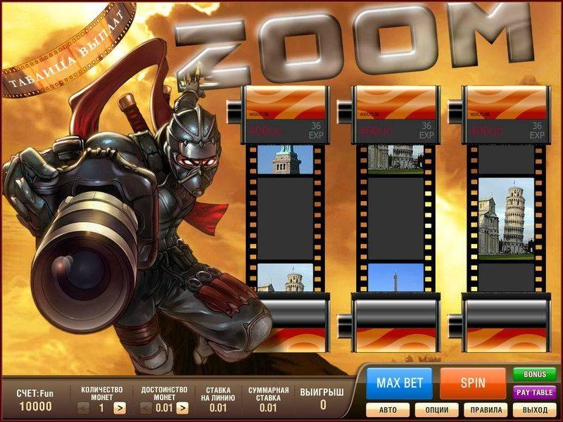 Скачать игровые аппараты бесплатно торрент разработчики софта для казино