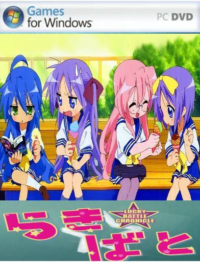 Lucky Star Battle Chronicle