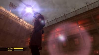 первый скриншот из Watchmen: The End is Nigh