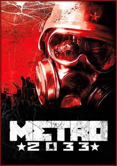 метро фильм 3d торрент