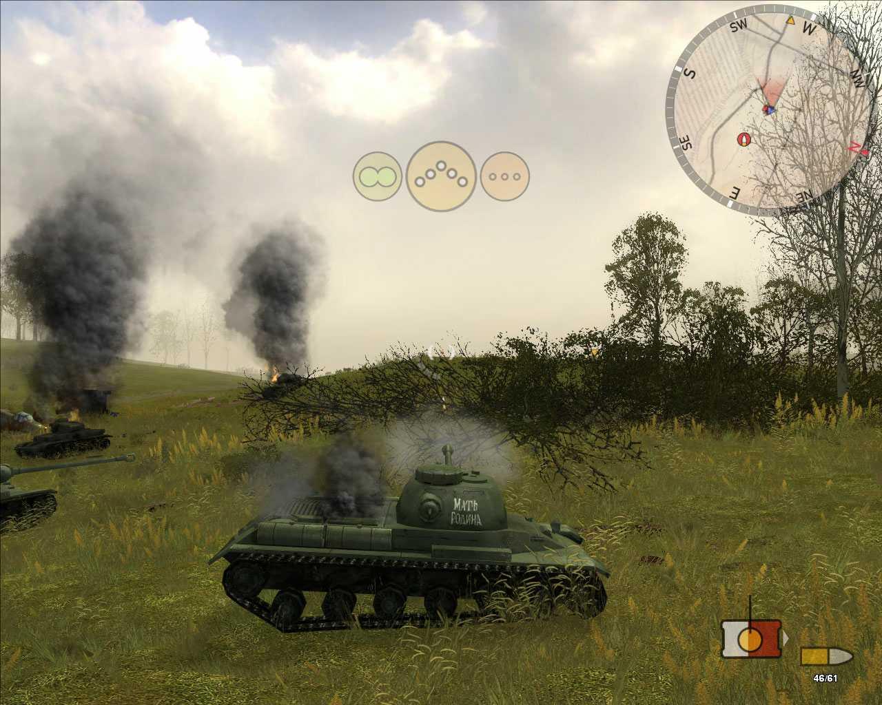Танковый симулятор на пк скачать торрент