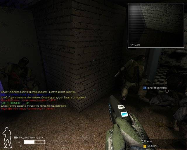 скачать игру Swat 4 через торрент на русском от механиков - фото 6