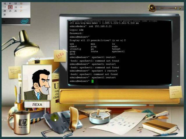 Скачать симулятор системного администратора 2