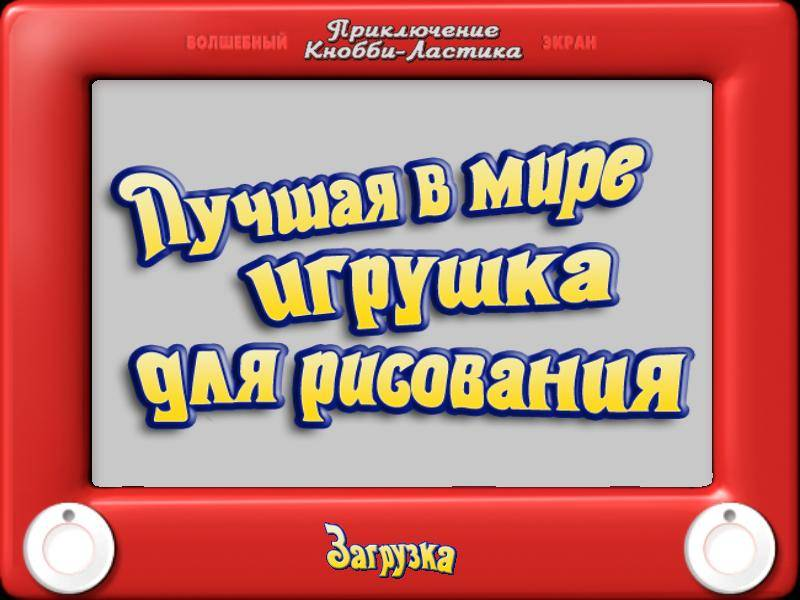 игры alawar world