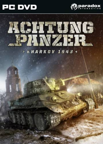 Graviteam tactics: operation star shilovo 1942 / achtung panzer.