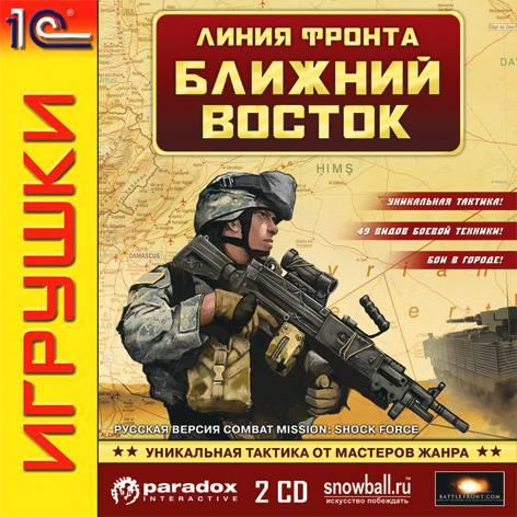 http://gamestracker.org/_ld/55/5562.jpg