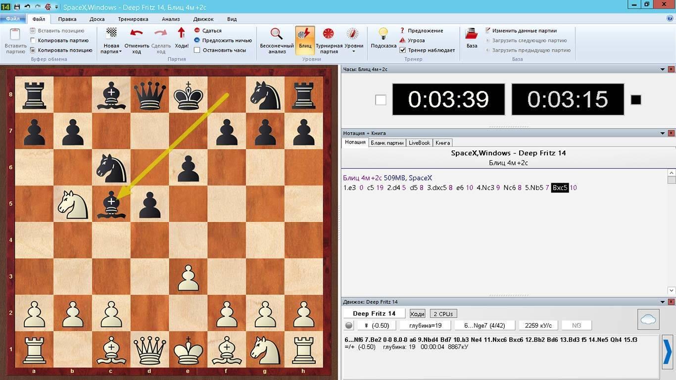 Шахматы deep fritz 14 (2013) скачать через торрент игру.