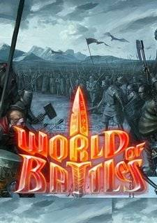 Wоrld of battles