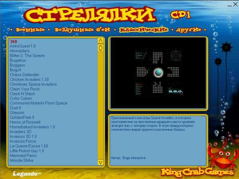 Сборник игр mini-games [5974 шт. ] / (1997-2018/pc/rus) / repack.