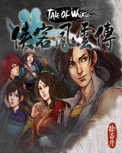Tale of Wuxia: The Pre-Sequel