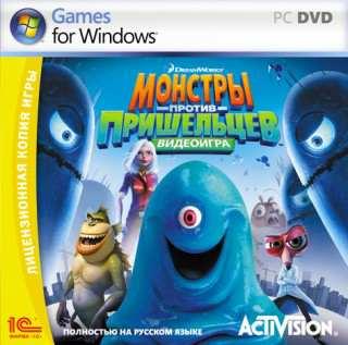 Монстры против пришельцев / monsters vs aliens (2009/bdrip) 1080p.