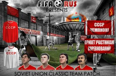 FIFA 09 - USSR Classic Team / FIFA 2009 Команды СССР