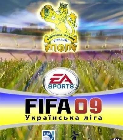 FIFA 09 - Украинская Премьер Лига