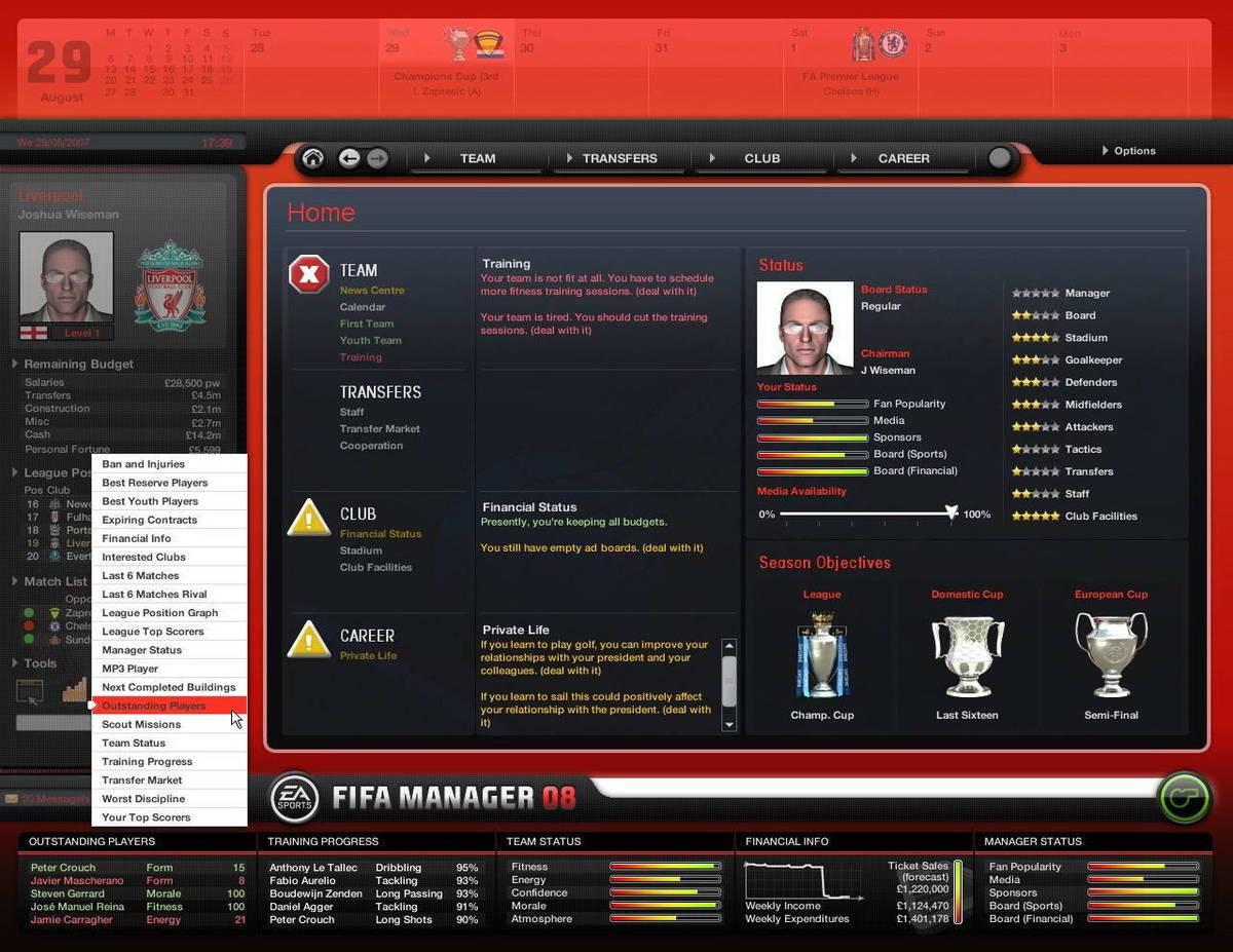 Fifa manager 16 торрент русская версия бесплатно на компьютер.