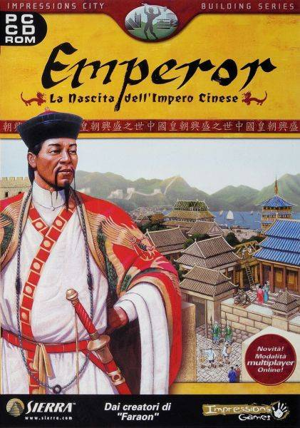 Обложка Emperor: Rise of the Middle Kingdom