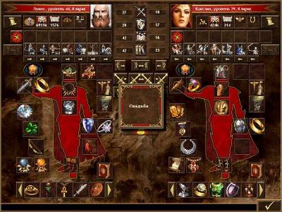 первый скриншот из Heroes of Might and Magic III - Master of Puppets Battery