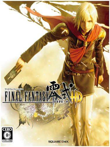 Final Fantasy Blackmoon Prophecy Plus