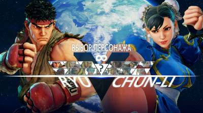 четвертый скриншот из Street Fighter V Beta / Street Fighter 5 Beta