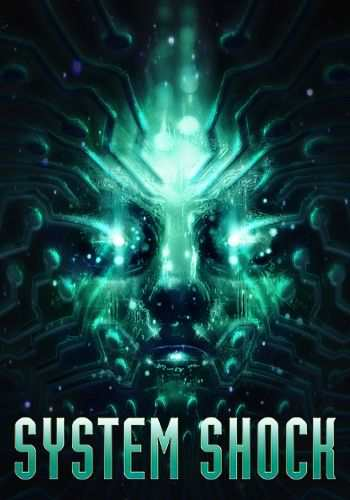 System Shock: Remastered