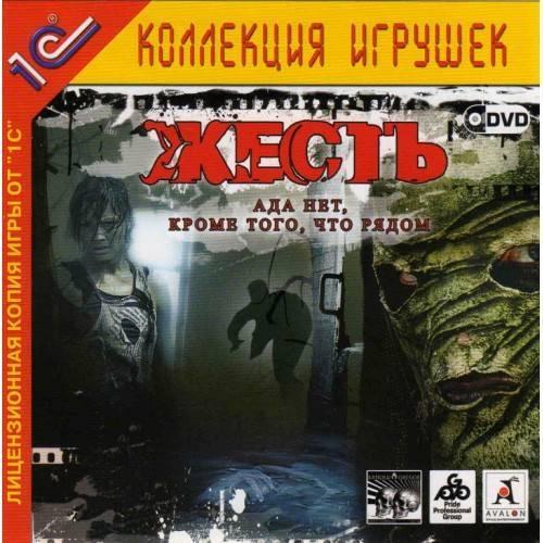 http://gamestracker.org/_ld/70/7096.jpg