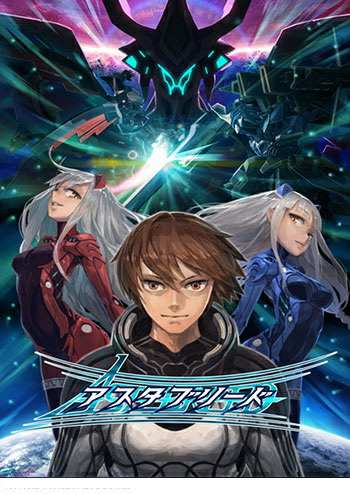 Astebreed Definitive Edition