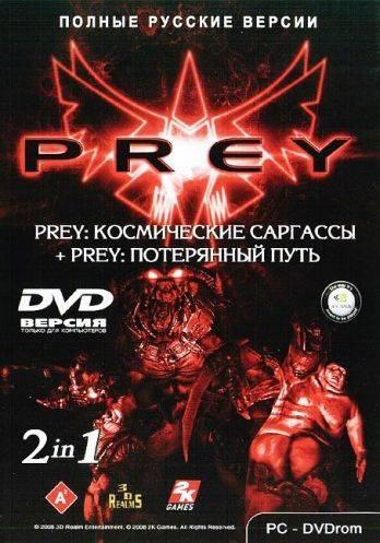 Prey: Потерянный Путь + Саргассы Космоса