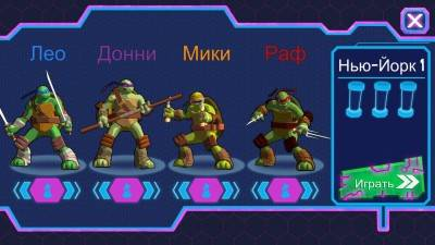 первый скриншот из Teenage Mutant Ninja Turtles: Portal Power
