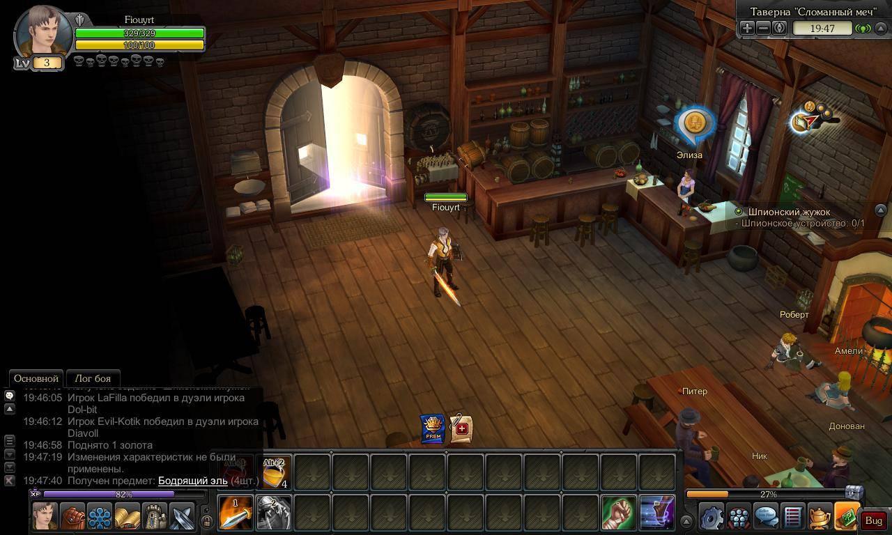 Игра royal quest скачать клиент. Регистрация в royal quest.