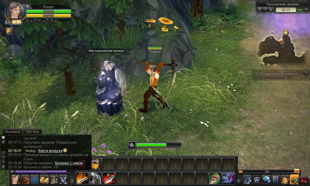 Скачать игру royal quest для pc через торрент gamestracker. Org.