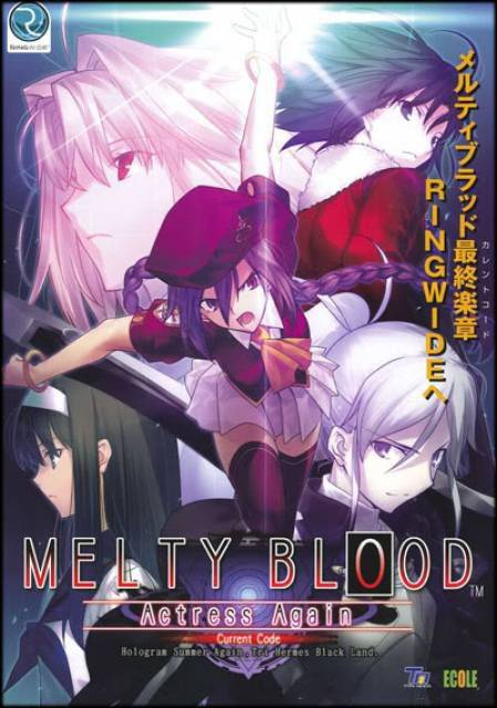 Melty Blood Mugen: Actress Again ~ Last Battle