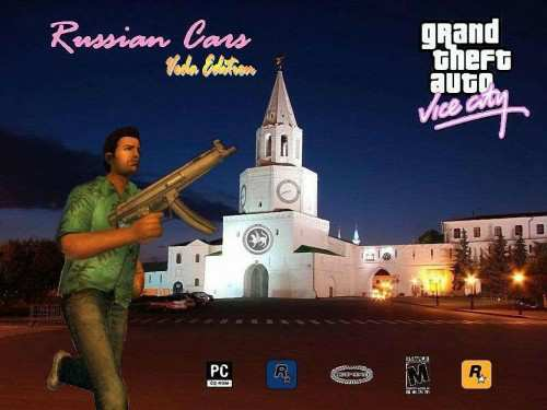 Grand Theft Auto Vice City Russian Cars Veda Edition